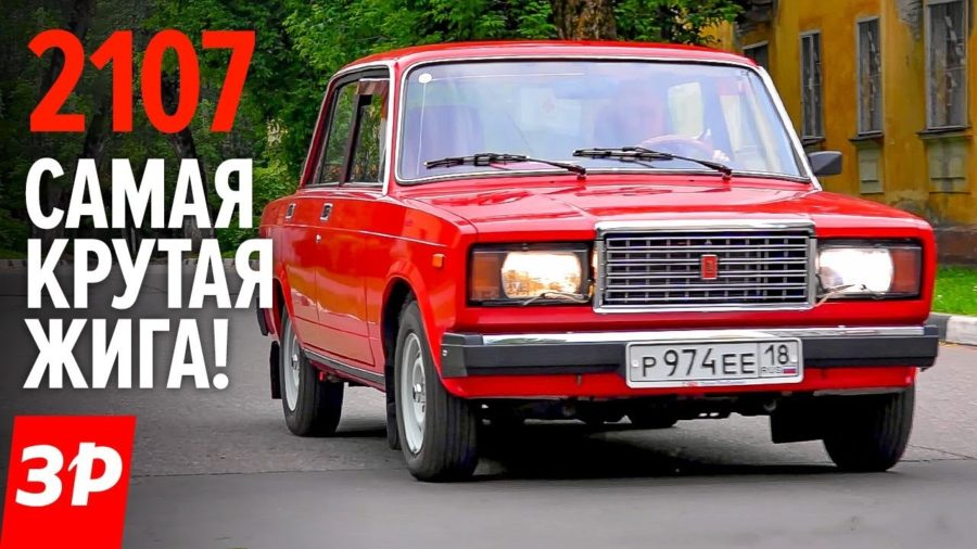 Картинки ВАЗ 2107 (35 фото)