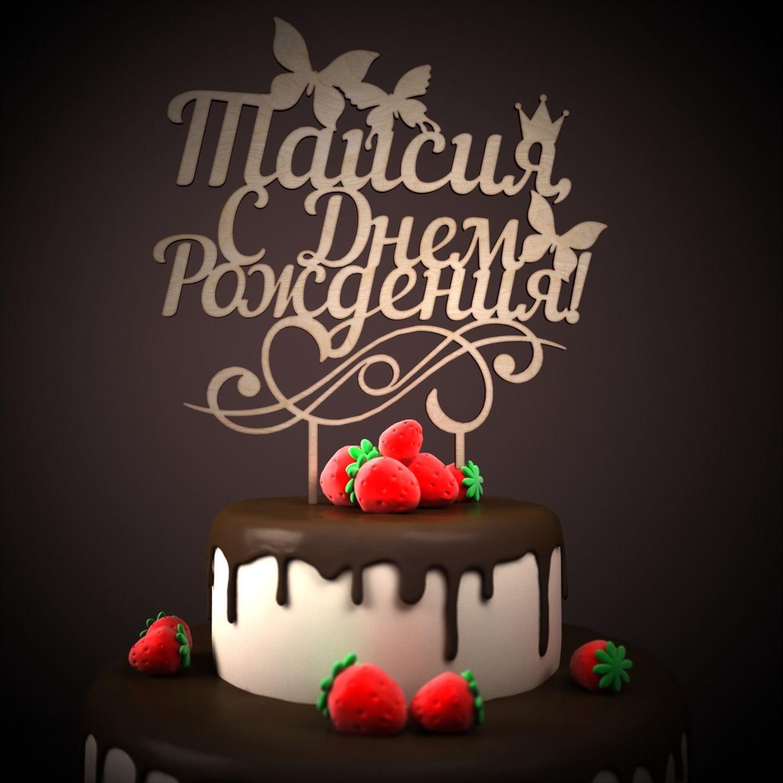 Смешные картинки поздравления С Днем Рождения Маргарита (28 фото)