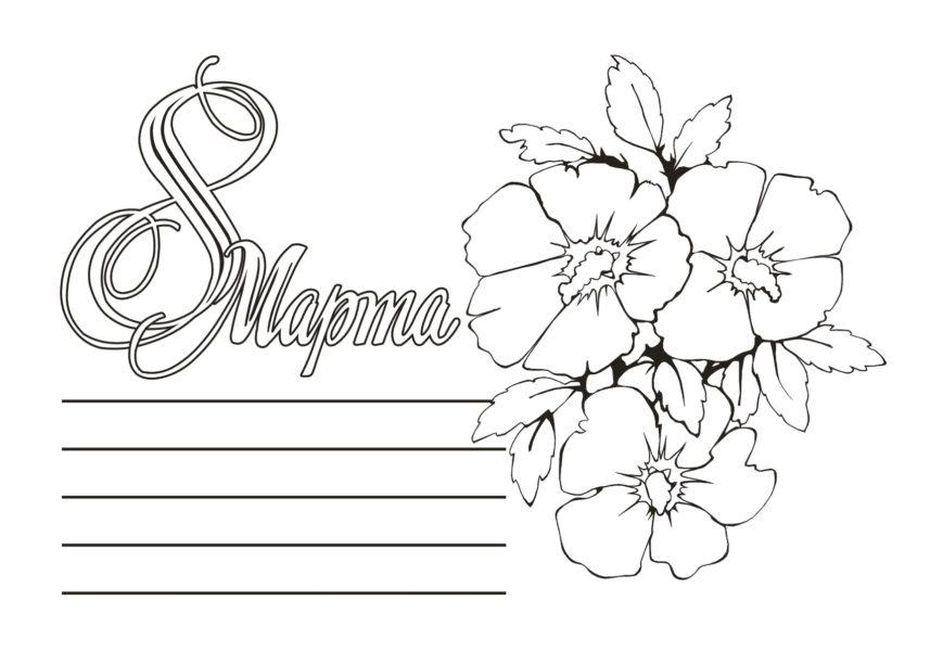 Рисунки для срисовки для мамы (20 фото)