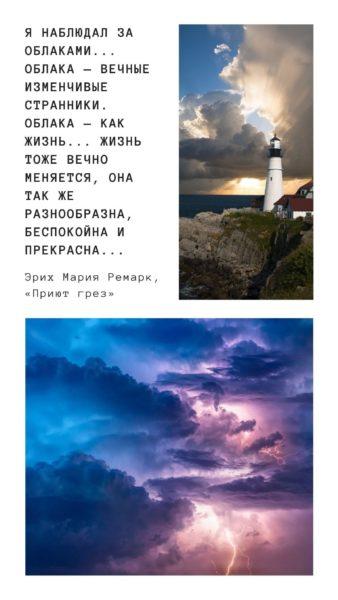 Картинки красивые про жизнь (35 фото)