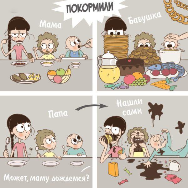 Смешные картинки про маму (35 фото)