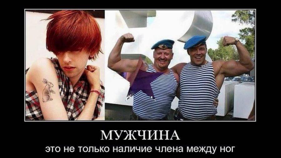 Смешные пошлые картинки (36 фото)
