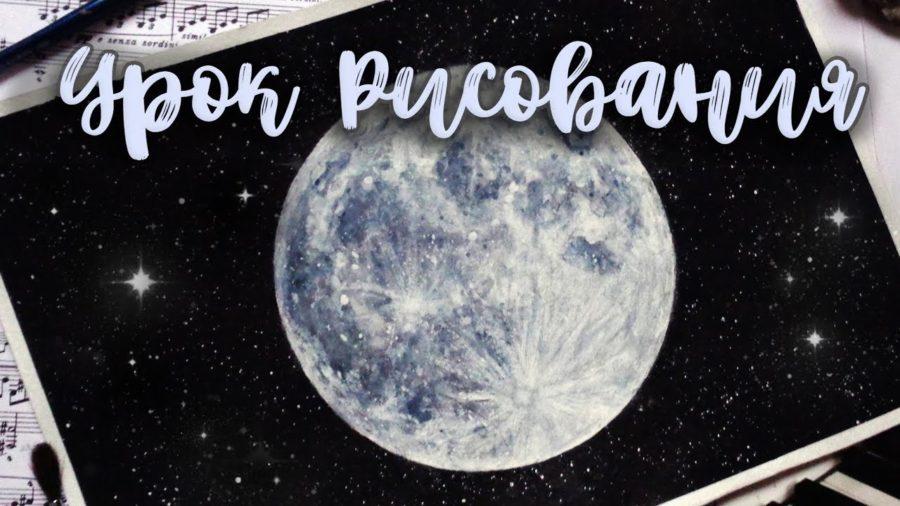 Рисунки карандашом звездное небо (21 фото)