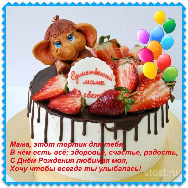 Смешные картинки поздравления С Днем Рождения Карина (35 фото)