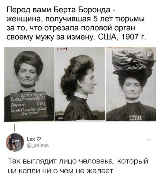 Смешные картинки мужу (35 фото)