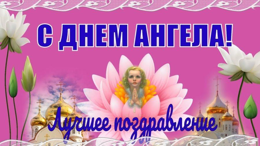 Картинки Именины Людмилы (23 фото)