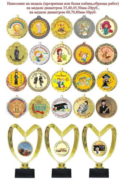 Картинки медали для детей в детском саду (37 фото)