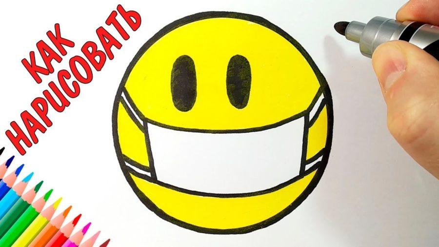 Рисунки для срисовки маски (34 фото)