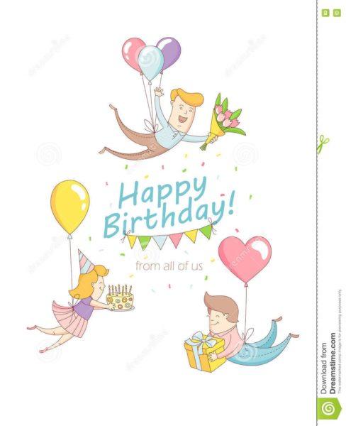 Смешные картинки поздравления С Днем Рождения Артур (41 фото)