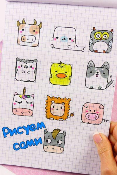Рисунки по клеточкам животные (26 фото)
